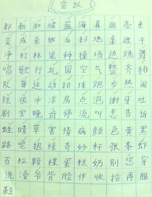 Chinese-huiren