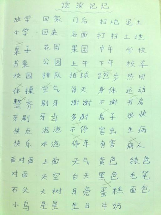 Chinese-huiren2