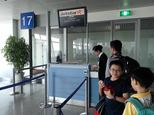 1-VAirport-1g